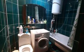 2-комнатная квартира, 43 м², 2/5 этаж, 40летие победы 81 за 5.5 млн 〒 в Шахтинске