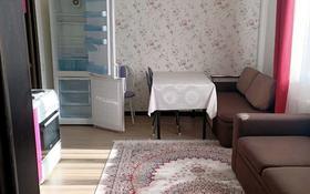 1-комнатная квартира, 54 м², 5/9 этаж помесячно, Каратал 40 за 110 000 〒 в Талдыкоргане