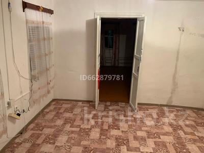 2-комнатный дом, 45 м², 5 сот., Шевченко 85 за 10 млн 〒 в Костанае