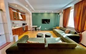 2-комнатная квартира, 57 м², 6/16 этаж, Аль-Фараби 53 за 35 млн 〒 в Алматы, Бостандыкский р-н