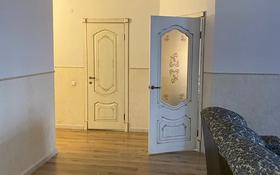 4-комнатная квартира, 125 м², 2/10 этаж, мкр Мамыр-1 за 73 млн 〒 в Алматы, Ауэзовский р-н