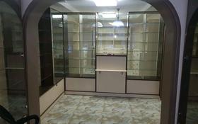 Помещение площадью 65 м², мкр Айнабулак-2 62 за 250 000 〒 в Алматы, Жетысуский р-н