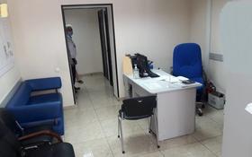 Офис площадью 70.4 м², Ауэзова 20 за 315 000 〒 в Усть-Каменогорске