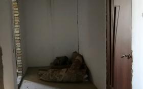5-комнатный дом, 170 м², 8 сот., мкр Достык 476 — Кайтпас 2 за 35 млн 〒 в Шымкенте, Каратауский р-н
