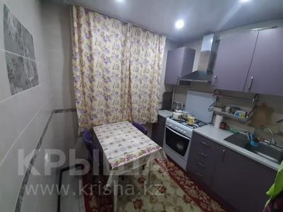 Магазин площадью 60.4 м², Мкр. Самал за 16.5 млн 〒 в Талдыкоргане — фото 7
