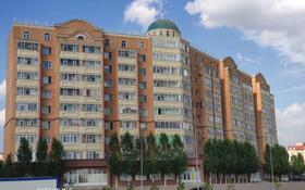 3-комнатная квартира, 98 м², 3/9 этаж, С 409 25 за 37 млн 〒 в Нур-Султане (Астана)