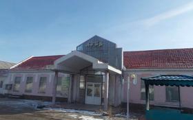 Нежилое помещение комплекс (ресторан, кулинарный цех, административное здание) за ~ 21.2 млн 〒 в Калбатау