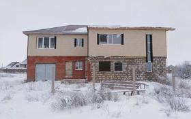 8-комнатный дом, 240 м², 11 сот., Жана ауыл за 20 млн 〒 в Жибек Жолы