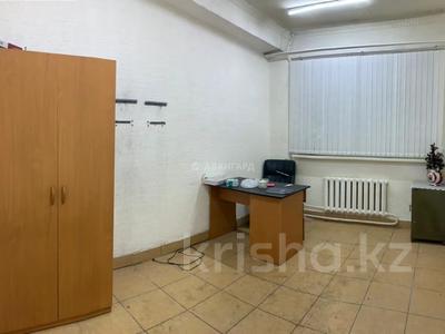 Помещение площадью 225 м², Ахан Серы 10 — Шолохова за 80 млн 〒 в Алматы, Турксибский р-н — фото 14