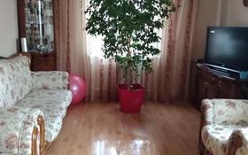 4-комнатный дом, 227 м², 6 сот., 8марта 10 — Пр.Абая за 30 млн 〒 в Экибастузе