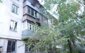 2-комнатная квартира, 45.8 м², 4/4 этаж, Айтеке би 148 за 17.1 млн 〒 в Алматы, Алмалинский р-н