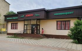 Магазин площадью 180 м², 5-й микрорайон — Абая за 109 млн 〒 в Капчагае
