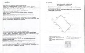 Промбаза 65 соток, Сейфуллина 58/1 за 48 млн 〒 в Капчагае