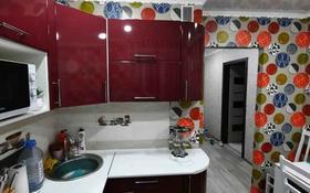 1-комнатная квартира, 38 м², 10/10 этаж, Жамбыла Жабаева за 12.3 млн 〒 в Петропавловске