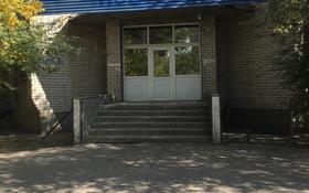Помещение площадью 256 м², Старый город 26/А — ул. Жанқожа батыра за 300 000 〒 в Актобе, Старый город