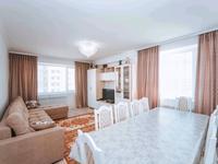 2-комнатная квартира, 66.7 м², 3/24 этаж, Кайыма Мухамедханова 17 за 30 млн 〒 в Нур-Султане (Астане), Есильский р-н