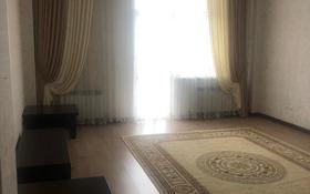 2-комнатная квартира, 101 м², 9/9 этаж, Айтеке би за 33.5 млн 〒 в Таразе