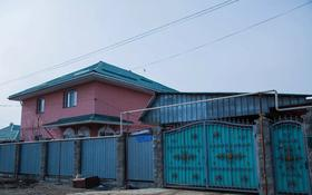 12-комнатный дом, 240 м², 6 сот., мкр Кайрат за 70 млн 〒 в Алматы, Турксибский р-н