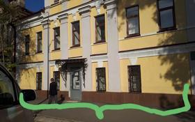 Помещение площадью 80 м², Нурсултана Назарбаева 180Б за 400 000 〒 в Уральске