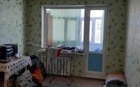 2-комнатная квартира, 42 м², 5/5 этаж, Ч.Валиханова за 5.4 млн 〒 в Темиртау