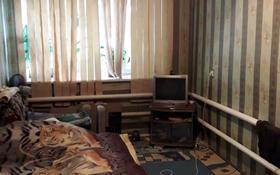 3-комнатный дом, 91.2 м², 10 сот., Мира 21 за 17 млн 〒 в Новосибирске