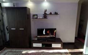 1-комнатная квартира, 30 м², 4/5 этаж посуточно, Беркимбаева 101/3 за 7 000 〒 в Экибастузе