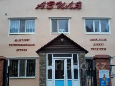 Офис площадью 25 м², Рыскулова 9 — Чекалина за 35 000 〒 в Актобе