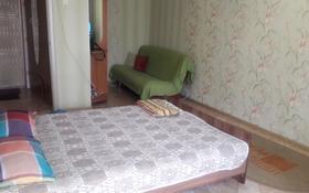 1-комнатная квартира, 40 м², 3/1 этаж посуточно, мкр Строитель за 4 500 〒 в Уральске, мкр Строитель