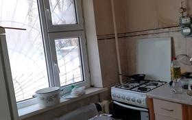 2-комнатная квартира, 44.6 м², 1/5 этаж, Каратау за 8.5 млн 〒 в Таразе