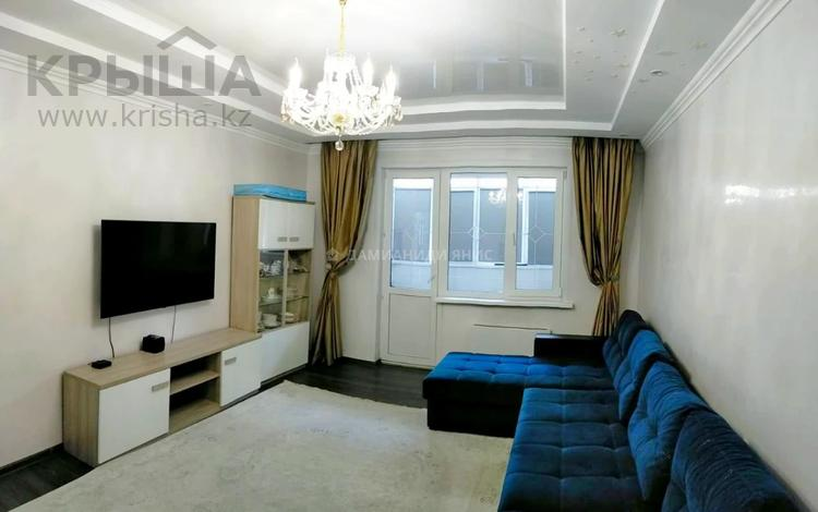 3-комнатная квартира, 105 м², 5/9 этаж, мкр Аксай-1А, Аксай 1а за 38 млн 〒 в Алматы, Ауэзовский р-н