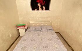 1-комнатная квартира, 40 м², 3/9 этаж посуточно, мкр Аксай-1А 33 — Момышулы за 7 000 〒 в Алматы, Ауэзовский р-н