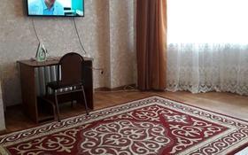 1-комнатная квартира, 44 м², 2/18 этаж посуточно, Сары-Арка 26 — Жангельдина за 6 000 〒 в Нур-Султане (Астана), Сарыарка р-н