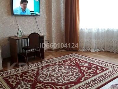 1-комнатная квартира, 44 м², 2/18 этаж посуточно, Сары-Арка 26 — Жангельдина за 5 000 〒 в Нур-Султане (Астана), Сарыарка р-н