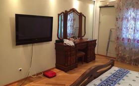 3-комнатная квартира, 119.7 м², 4/9 этаж, 11-й мкр 58 за 35 млн 〒 в Актау, 11-й мкр