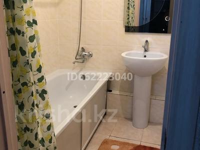 1-комнатная квартира, 45 м², 6/6 этаж помесячно, Назарбаева 205 за 80 000 〒 в Костанае — фото 2