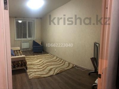 1-комнатная квартира, 45 м², 6/6 этаж помесячно, Назарбаева 205 за 80 000 〒 в Костанае — фото 3