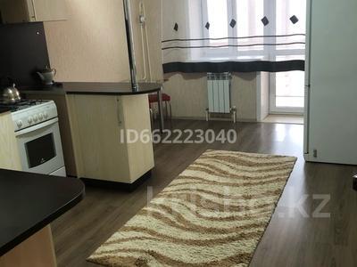 1-комнатная квартира, 45 м², 6/6 этаж помесячно, Назарбаева 205 за 80 000 〒 в Костанае — фото 4