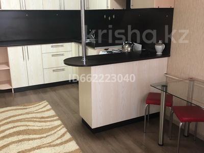 1-комнатная квартира, 45 м², 6/6 этаж помесячно, Назарбаева 205 за 80 000 〒 в Костанае — фото 5
