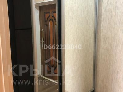 1-комнатная квартира, 45 м², 6/6 этаж помесячно, Назарбаева 205 за 80 000 〒 в Костанае — фото 6
