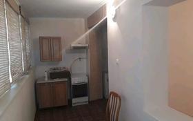 4-комнатная квартира, 64 м², 1/5 этаж помесячно, 28-й мкр 5 за 200 000 〒 в Актау, 28-й мкр