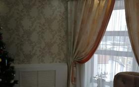 2-комнатная квартира, 76 м², 9/9 этаж, Сейфуллина за 26.3 млн 〒 в Нур-Султане (Астана), Сарыарка р-н