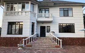 7-комнатный дом помесячно, 350 м², 10 сот., мкр Ерменсай, Мкр Ерменсай за 750 000 〒 в Алматы, Бостандыкский р-н