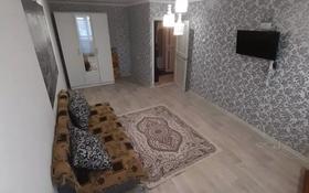 1-комнатная квартира, 35 м², 5/5 этаж посуточно, Капцевича 217 — Пушкина за 6 000 〒 в Кокшетау