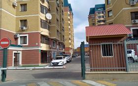 Офис площадью 347 м², Шарипова 26А за 200 млн 〒 в Атырау