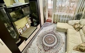 4-комнатная квартира, 68 м², 4/4 этаж, Абая — Казыбек би за 20 млн 〒 в Таразе
