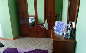 5-комнатный дом, 120 м², 6 сот., Егизбаева 6/5 — Конаева за 12 млн 〒 в
