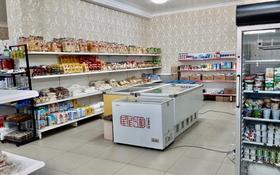 Магазин площадью 150 м², Наурызбайский р-н, мкр Калкаман-2 за 750 000 〒 в Алматы, Наурызбайский р-н