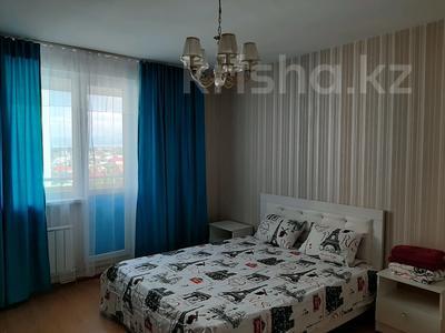 1-комнатная квартира, 40 м², 7/13 этаж по часам, 1-я улица 43 — Момышулы за 1 500 〒 в Алматы
