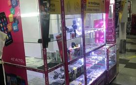 Магазин площадью 10 м², Кабанбай батыра 142/2 — Казахстан за 150 000 〒 в Усть-Каменогорске