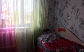 3-комнатная квартира, 66 м², 4/5 этаж, Сатпаева 8/1 за 15 млн 〒 в Экибастузе